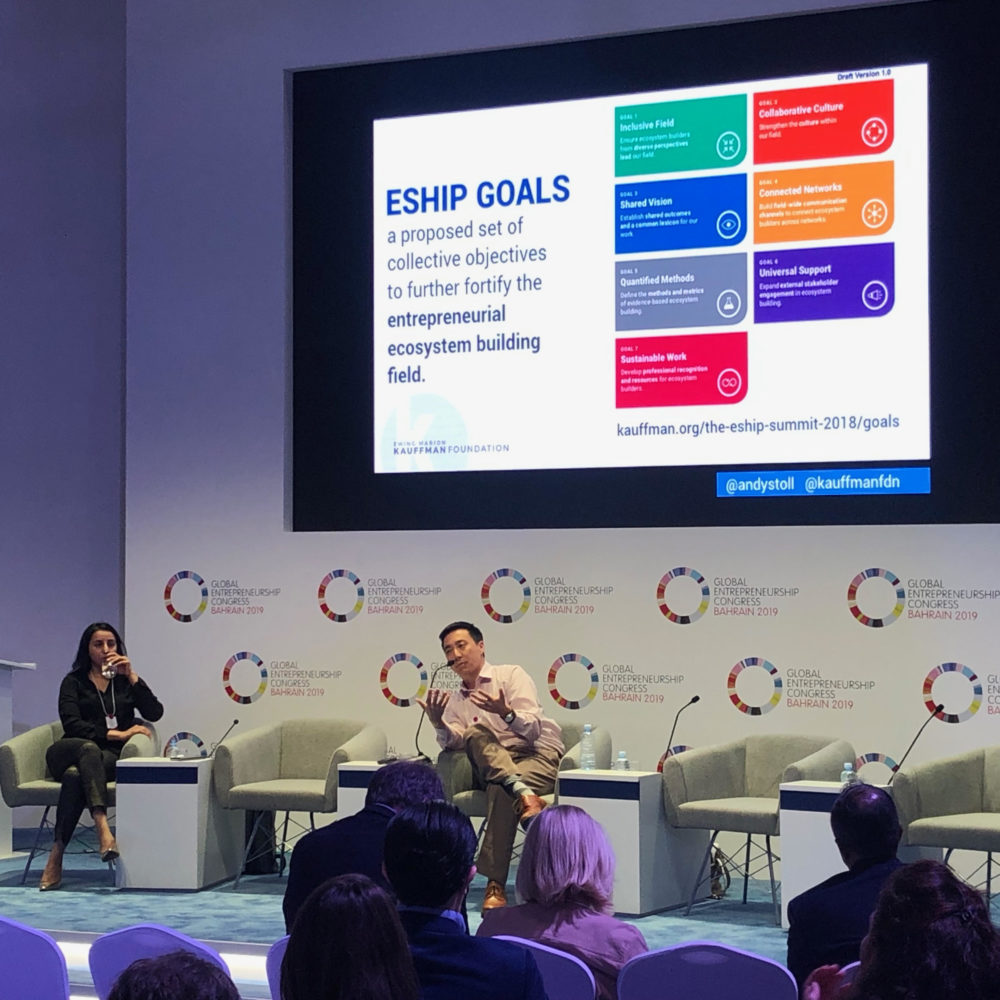 7 goals, 30 initiatives for entrepreneur ecosystems – preparing for the Kauffman Foundation's ESHIP Summit 2019